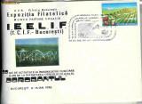 Plic special Exp. Fil. Munca, Pasiune, Creatie IEELIF Bucuresti