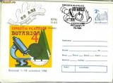 Intreg postal Exp. Fil. Botanica 88, Bucuresti 01.10.88