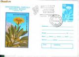 Intreg postal Semicentenarul Parcului National Retezat, st. Deva01.09.85, Exp. Fil. Semicentenarul Parcului National Retezat