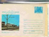 Intreg postal Exp. 100 de ani de relizari romanesti in constructii feroviare