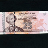 Transnistria 25 ruble 2007 P45 necirculata
