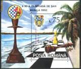 Romania 1992 - OLIMPIADA SAH MANILA, colita MNH, DB21
