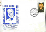 Plic special Mihail Sadoveanu, Exp. Fil. 100 de ani de la nastere Pascani 5.11.1980