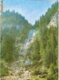 CP201-90 Judetul Maramures, Muntii Rodnei: Cascada cailor -carte postala, necirculata -starea care se vede