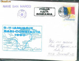 Plic cu stampila de nava ( vapor ) NAVE SAN MARCO si de Constanta port Italia ajuta Romania17.01.90