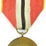 Medalia jubiliara Carol - pentru functionari - Telge - Medalii Romania