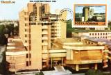Carte Maxima fosta Academie Stefan Gheorghiu