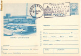 Carte postala(ilustrata)-SLATINA-Uzina de alumina