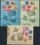 1999 ROMANIA set 3 colite numerotate nedantelate 80 ani de la Emisiunea Cluj