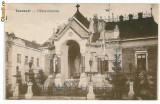 1570 - TIMISOARA - Capela  Gh. DOJA - unused