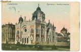 1757 - TIMISOARA - Sinagoga - used - 1910