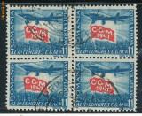 RFL 1947 ROMANIA CGM timbru pentru P.A. in bloc de 4 stampila Prima Zi avion