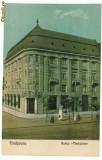 1610 - TIMISOARA - Banca Timisana - unused