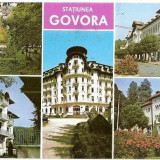 CP208-21 Statiunea Govora -carte postala circulata 1975 -starea care se vede