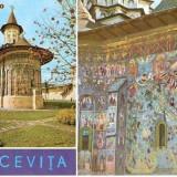 "CP208-19 Sucevita -Detaliu de pictura si arhitectura,, Scara lui Climax"" -carte postala necirculata -starea care se vede"