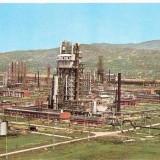 CP208-12 Orasul Gheorghe Gheorghiu-Dej -Peisaj industrial -RPR -carte postala necirculata -starea care se vede