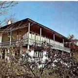 CP208-30 Agapia -Casa memoriala Alexandru Vlahuta -carte postala necirculata -starea care se vede