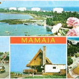 CP208-70 Mamaia -Imagini din statiune -carte postala circulata 1985 -starea care se vede
