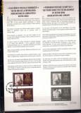 ROMANIA-2011 150 ANI BIBLIOTECA SIBIU + CARTON FILATELIC  LP 1908 a