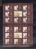 ROMANIA-2011 150 ANI BIBLIOTECA SIBIU + MINICOLI  LP 1908, Nestampilat