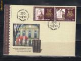 ROMANIA-2011 150 ANI BIBLIOTECA SIBIU + FDC  LP 1908