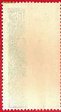 1919 FERDINAND fiscal cu eroare tipar verso + hartie cu scame