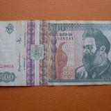 500 lei 1992 Decembrie (cincisute lei) - Bancnota romaneasca