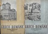 Russo , Studii istorice greco - romane , 1939 , 2 vol. , autograf C. C. Giurescu, Alta editura