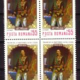 Romania L724 150 ani Al.I.Cuza  1970  bloc 4
