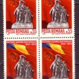 Romania L727 25 ani victoria as.fascismului 1970 bloc 4