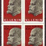 Romania L725 100 ani V.I.Lenin  1970 bloc 4