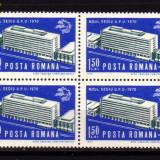 Romania L738.4x Noul sediu UPU  1970 bloc 4