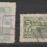 TIMBRE ROMANIA set 5L si 100L Timbru fiscal comunal Timisoara RO193