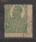 TIMBRE ROMANIA eroare 5B verde Ferdinand dantelat h. de razboi RO182