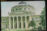 Carte postala-BUCURESTI-Ateneul Roman  2