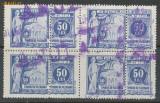 Romania anii 30 timbru fiscal pt avocati 50 Lei stampilat in bloc de 4, Meserii