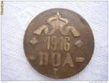 Bnk mnd africa de est germana - tanganika - 20 heller 1916 - alama