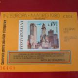COLITA NEDANTELATA 1980 CSCE MADRID - Timbre Romania