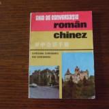Ghid de conversatie roman-chinez (cu transcriere fonetica)