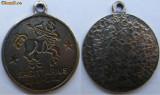 Medalie horoscop SAGETATOR