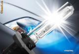 Cumpara ieftin Bec Becuri Xenon H7 H1 H3 H8 H11 9005 HB3 9006 HB4, 4300k 5000k 6000k 8000k