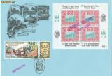 RFL 1999 Hohe Rinne Paltinis plic cu colita nedantelata 75 ani ultima emisiune, Stampilat