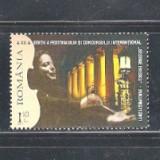 ROMANIA 2011- GEORGE ENESCU  LP 1914