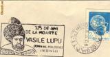 Plic stampila speciala 325 de ani de la moarte, Vasile Lupu