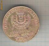 """CIA 265 Medalie ,,Expozitia Targul Mosilor 1924 -Ferdinand I Rege al Romanilor -Primaria Orasului Bucuresti"""" -masonica?-dim. cca 42 milimetri"""