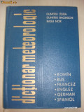DICTIONAR METEOROLOGIC (ROMAN, RUS, FRANCEZ, ENGLEZ, GERMAN, SPANIOL)