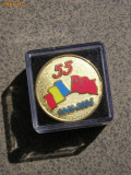 BISCN1 - STEAG CULORI SI INSEMNE NATIONALE  - ROMANIA - CHINA - 2004