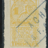 RFL anii 20 ROMANIA Timisoara timbru fiscal local de 1L stampilat Art Nouveau - Timbre Romania
