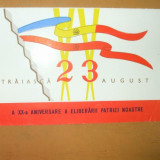 Propaganda carton lucios color 23 August 1964 Min. Invatamantului 8 x 13 cm
