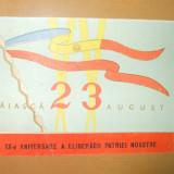 Propaganda carton lucios color 23 August Intr. montaj Buc. 8 x 11, 5 cm